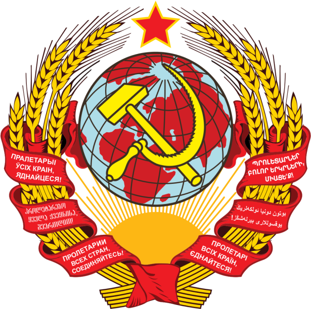 1000px-coat_of_arms_of_the_soviet_union_281923e28093193629-svg