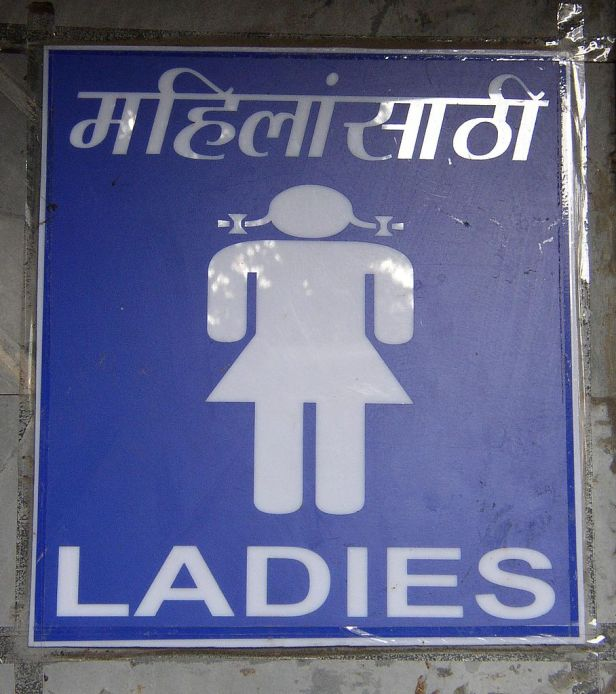 908px-mumbai_sign_ladies