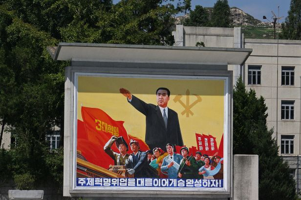 1280px-north_korea_-_propaganda_poster_28501525918329